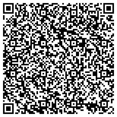 QR-код с контактной информацией организации Правильная косметология, ЧП