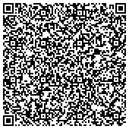 QR-код с контактной информацией организации Украина!Я за тебя! Международный благотворительный фонд, Организация (Україно! Я за тебе!)