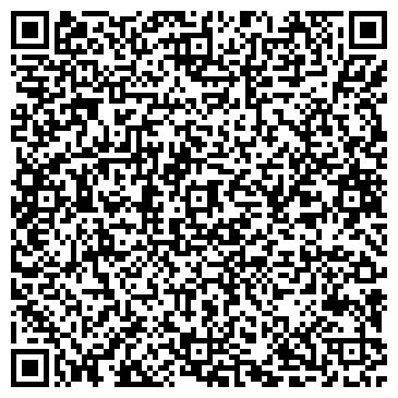 QR-код с контактной информацией организации Светлячок, ООО