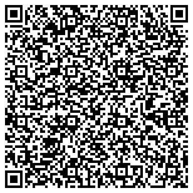 QR-код с контактной информацией организации Ковальчук Александр Иванович, ФЛП