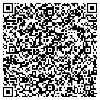 QR-код с контактной информацией организации Эрбис, ООО