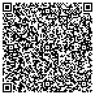 QR-код с контактной информацией организации Исида-IVF, ООО