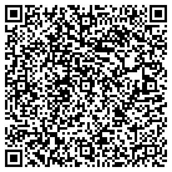 QR-код с контактной информацией организации Примадент, ЧП