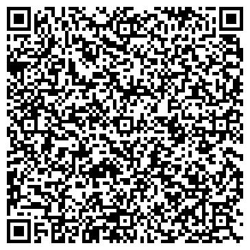 QR-код с контактной информацией организации Доктор Балжанов и К, Клиника
