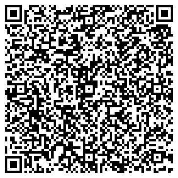 QR-код с контактной информацией организации СлингоПарк, ООО (SlingoPark)