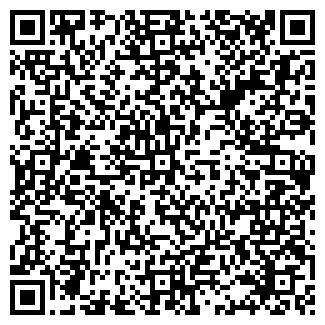 QR-код с контактной информацией организации Авдиенко П.П., Частный нотариус