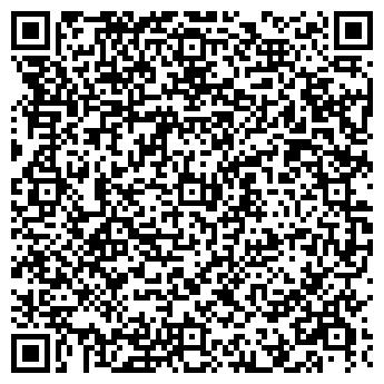 """QR-код с контактной информацией организации ООО фирма """"ЛАКС"""""""