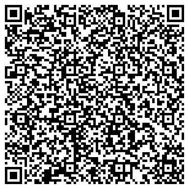 QR-код с контактной информацией организации Детский санаторий Радуга, КУП