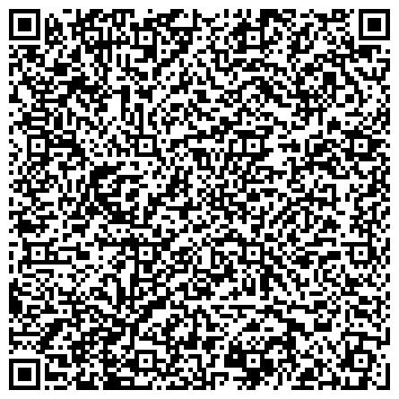 QR-код с контактной информацией организации Өрт Сөндіруші (Орт сондируши), АО