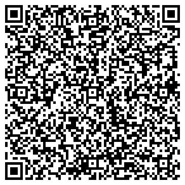 QR-код с контактной информацией организации ДЕТСКИЙ САД № 2240