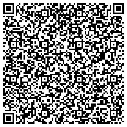 QR-код с контактной информацией организации Центр Создания и Сохранения Счастливой Семьи Ак Бата, ИП