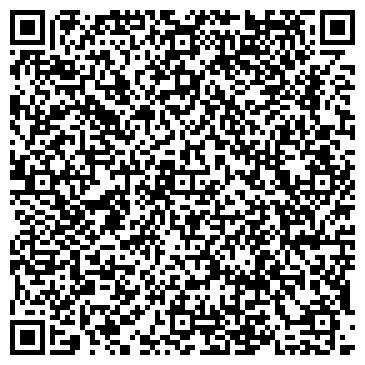 QR-код с контактной информацией организации Демеу, ТОО Молодежный Центр Здоровья