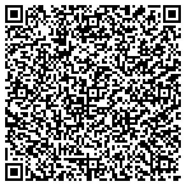QR-код с контактной информацией организации Sweet Dreams (Свит Дримс), ТОО