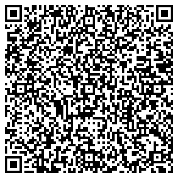 QR-код с контактной информацией организации Стимул, ИП
