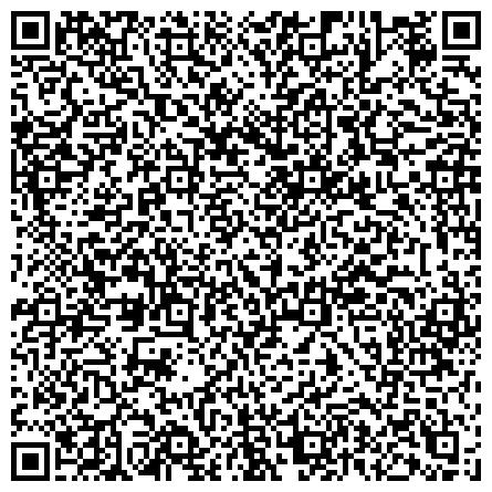 QR-код с контактной информацией организации Болашақ ( Центр суррогатного материнства), ТОО