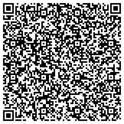 QR-код с контактной информацией организации Санаторий-профилакторий Жосалы, ТОО