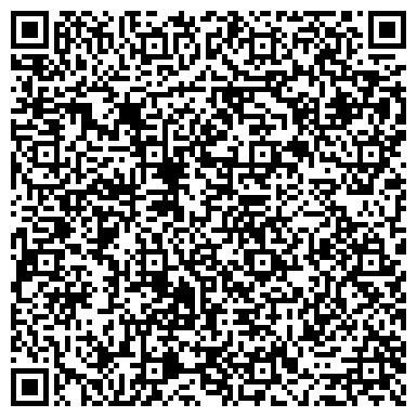 QR-код с контактной информацией организации Центр Психологической поддержки СемьЯ (Багиярова Ф.А.), ИП