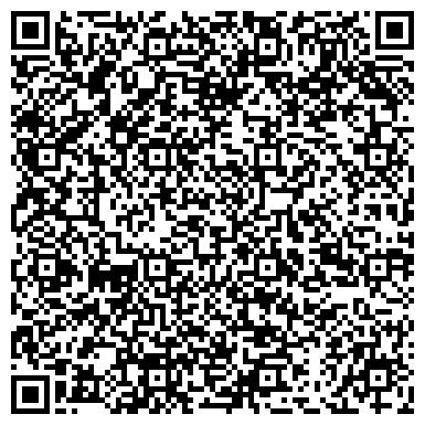 QR-код с контактной информацией организации Жумбактас, АО Пансионат
