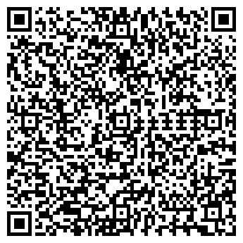 QR-код с контактной информацией организации Я сам, ТОО