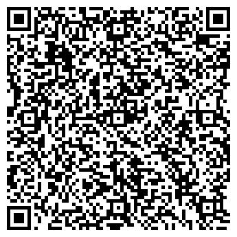 QR-код с контактной информацией организации Гураль, ИП