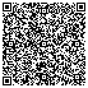 QR-код с контактной информацией организации Тяньши, Компания