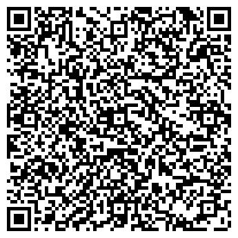 QR-код с контактной информацией организации Мега Фитнес, ТОО