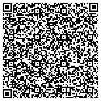 QR-код с контактной информацией организации Клиника Достар Мед Престиж, ТОО