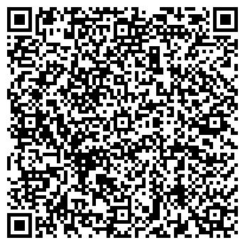 QR-код с контактной информацией организации Санаторий Щученский, АО