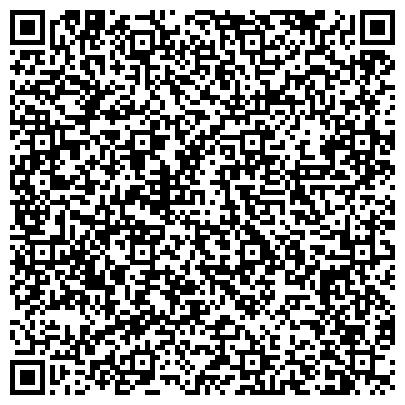 QR-код с контактной информацией организации Республиканский детский реабилитационный центр, АО