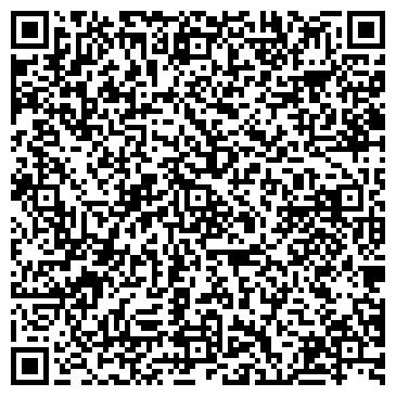 QR-код с контактной информацией организации Вокруг света-Tour, ТОО