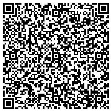 QR-код с контактной информацией организации Camelia SPA (Камелия СПА), компания