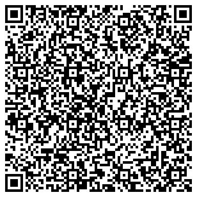 QR-код с контактной информацией организации Байтерек и К, ТОО