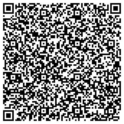 QR-код с контактной информацией организации Жас Кеменгер детский центр развития, Компания