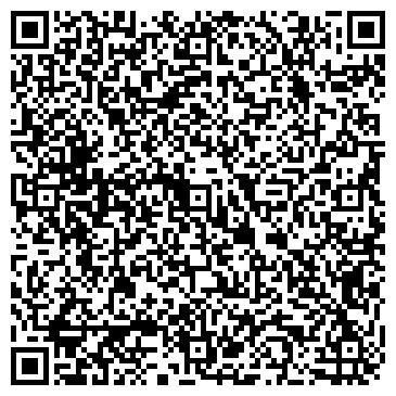 QR-код с контактной информацией организации Студия красоты Ангел, ИП