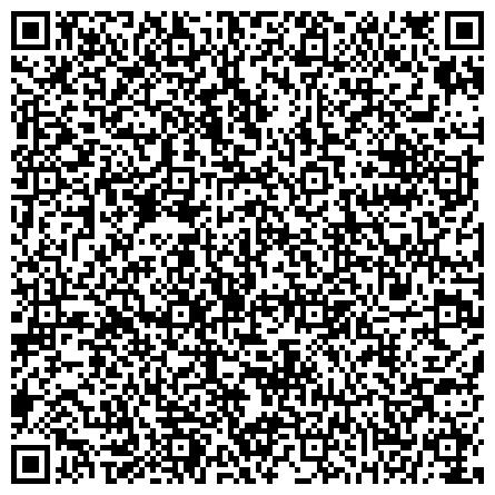 QR-код с контактной информацией организации Южно-Казахстанский Областной Клинико-Диагностический медицинский центр (ОКДМЦ), АО