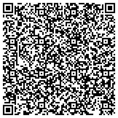 QR-код с контактной информацией организации Консультативно-диагностический центр, ГККП ЗКО