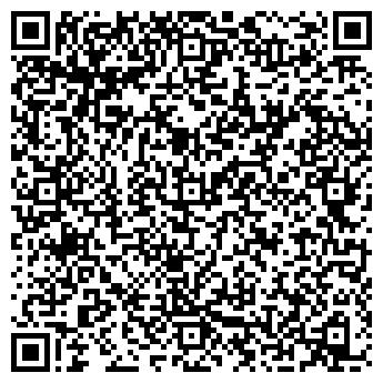 QR-код с контактной информацией организации Академия здоровья, ТОО