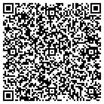 QR-код с контактной информацией организации Клиника Век, ТОО