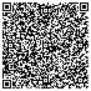 QR-код с контактной информацией организации Детский остеопатический центр, ТОО