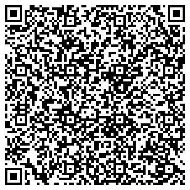 QR-код с контактной информацией организации Генетическая лаборатория TreeGene (ТриГен), ТОО
