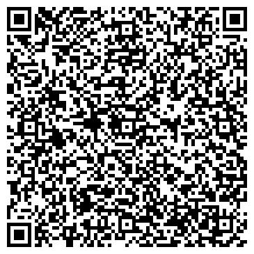 QR-код с контактной информацией организации On Clinic (Он Клиник), ТОО
