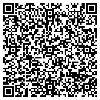 QR-код с контактной информацией организации Грация, ТОО