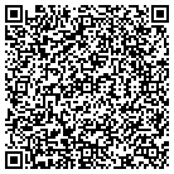 QR-код с контактной информацией организации Гем, ТОО