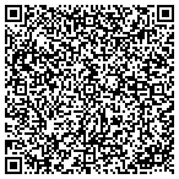 QR-код с контактной информацией организации КДЛ Олимп лаборатория, ТОО