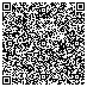 QR-код с контактной информацией организации Медицинский центр УРО-Плюс, ТОО