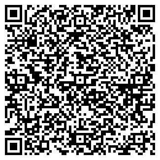 QR-код с контактной информацией организации International Medical Center, ТОО