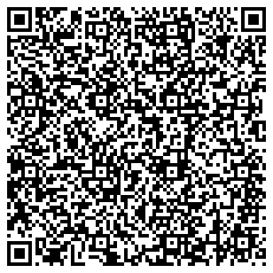 QR-код с контактной информацией организации Vega holding (Вега холдинг) (торговая компания), ТОО