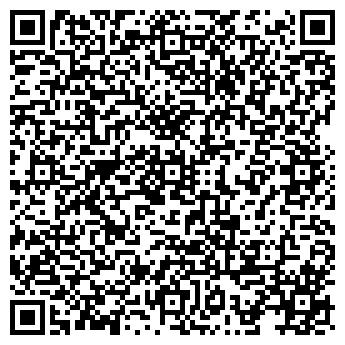 QR-код с контактной информацией организации Мырза Хан, ТОО