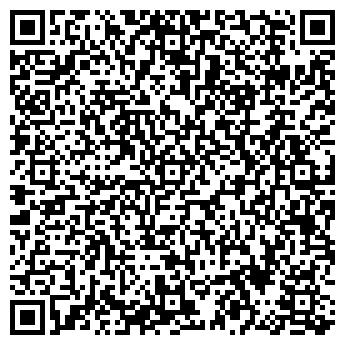 QR-код с контактной информацией организации Invivo (Инвиво), ТОО