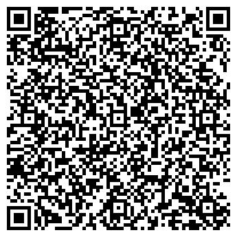 QR-код с контактной информацией организации ЦОМ Аура, ТОО